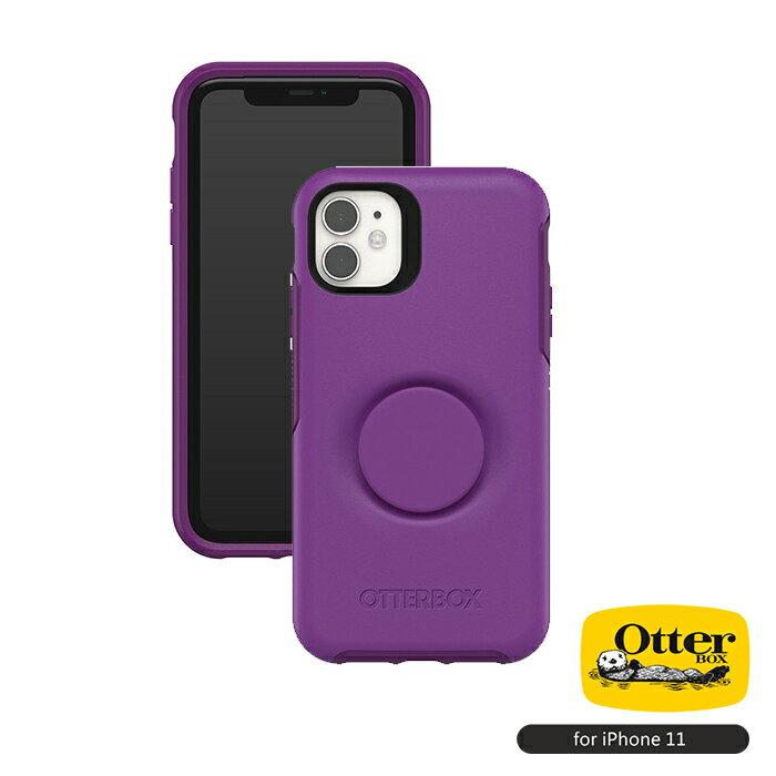 OtterBox POP_Symmetry 炫彩幾何泡泡騷保護殼 - iPhone 11 / Pro / Max