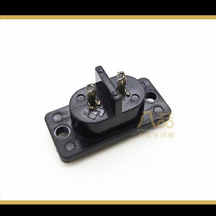 AC 8字尾插座 兩孔電源座 AC插座 8字電源 DIY零件 電子零件 1