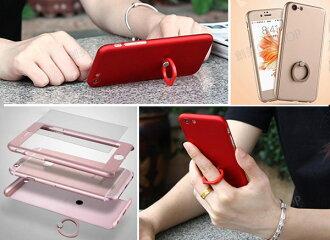 創美[A110] 指環支架 360度全包覆 附鋼化玻璃 手機殼 IPhone 6 6S PLUS 5S 5SE