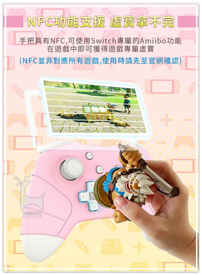 【好評發售中】@Woori 3c@ 任天堂 Nintendo switch  PRO 手把 NS 控制器 良值 2G 二代 搖桿 支援NFC 無線手把 (三色) (贈送TYPE-C手把充電線) 3