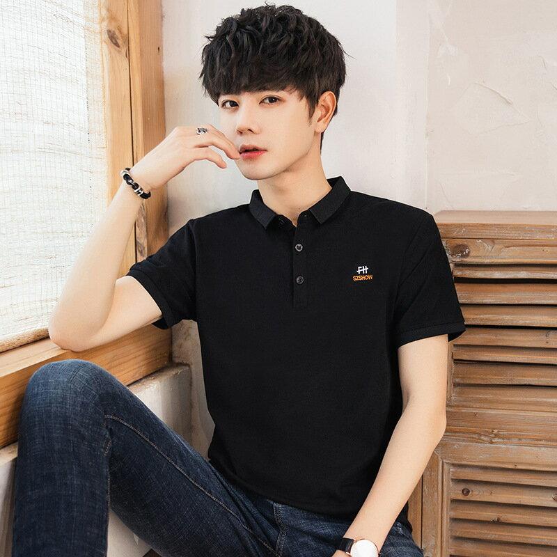2021夏季新款polo衫短袖男t恤半袖衣服韓版修身青少年翻領打底衫