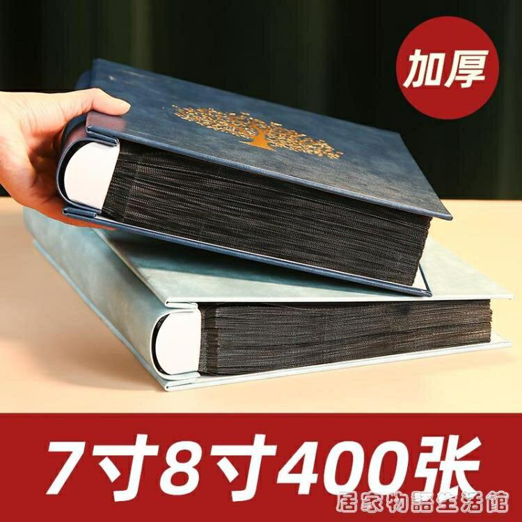 7寸8寸400張插頁式大容量家庭相冊本紀念冊皮質影集過塑皮質 創時代3C 交換禮物 送禮