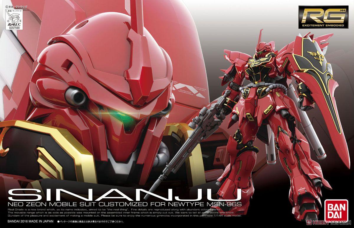 ◆時光殺手玩具館◆  組裝模型 模型 鋼彈模型 BANDAI RG 1 144 機動戰士鋼