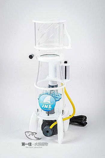 第一佳水族寵物  JNS ConeS系列~刷型針葉蛋白除抹器  除沫器 內置.含緩衝