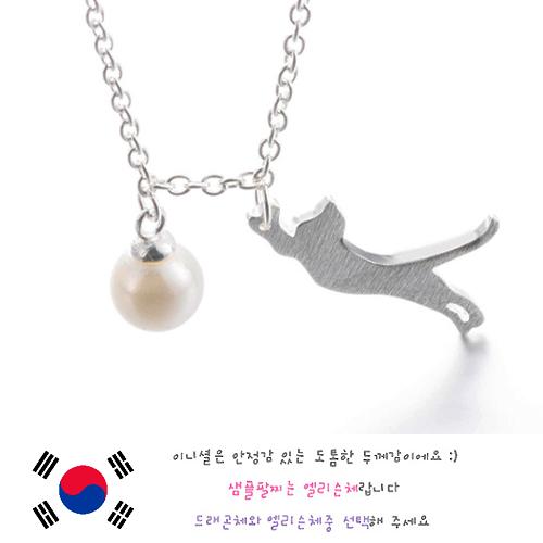 貓玩珍珠氣質純銀項鍊 簡約百搭鎖骨鏈 日韓平價925銀飾飾品《波卡小姐 貓咪小物》BT0071