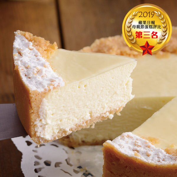 ★千千進食中推薦★絲綢乳酪蛋糕 / 重乳酪口感 / 紐西蘭頂級乳酪 / 牛奶香酥餅 絕不添加一滴水! 2020蘋果日報蛋糕評比第2名【食感旅程Palatability】