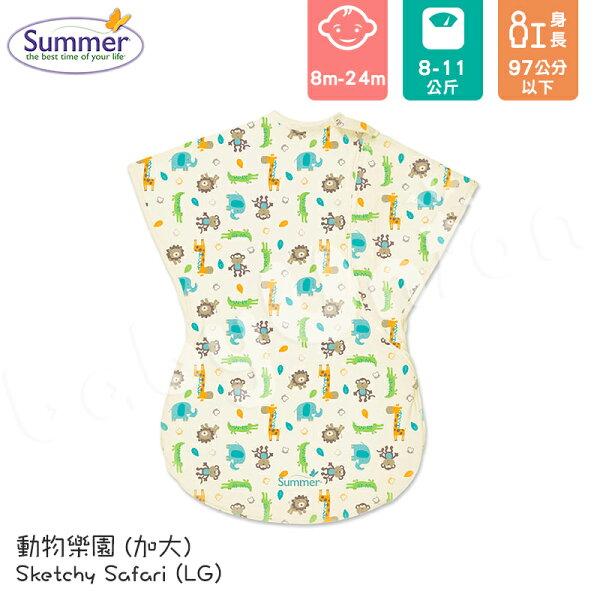 小奶娃婦幼用品:SummerInfant-SwaddleMe-WearableBlanket蝴蝶背心睡袋-動物樂園(加大)