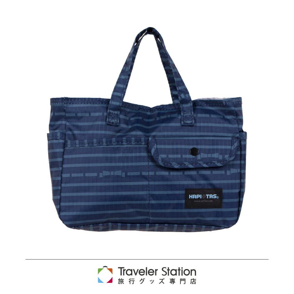 【日本暢銷 HAPI+TAS】 藍色橫條蝴蝶結 防潑水 袋中袋 (輕便 收納 )