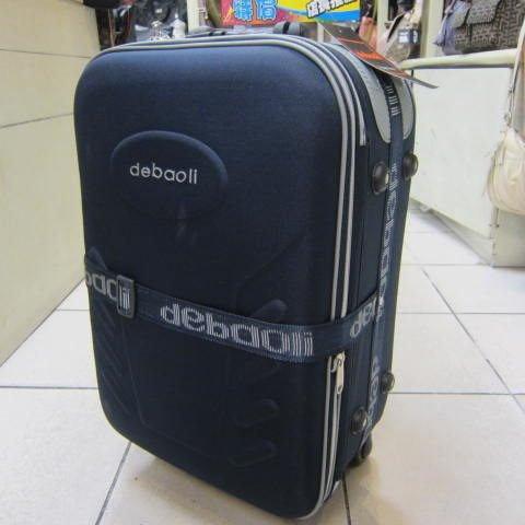 ~雪黛屋~debaoli 18寸小型輕量可加大行李箱 硬式蜂巢板 平穩好推拉防水尼龍布鋁合金拉桿藍