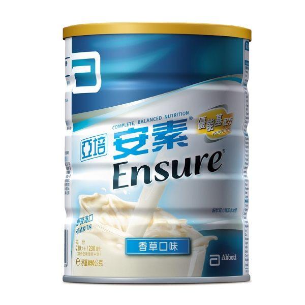 (即期良品)專品藥局 亞培 安素優能基粉狀營養品 850G 增強體力 (實體店面公司貨)【2011375】