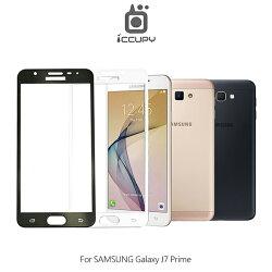 強尼拍賣~ iCCUPY SAMSUNG Galaxy J7 Prime 2.5D 類鋼琴烤漆滿版玻璃貼 0.33mm