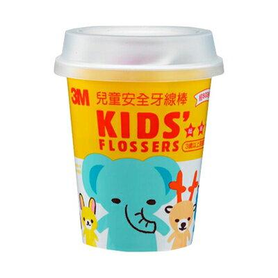 【悅兒樂婦幼用品?】3M 兒童牙線棒杯裝55支入