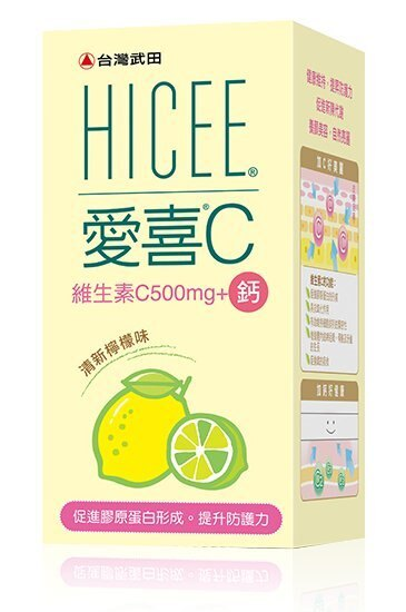 台灣武田 HICEE 愛喜維生素C+鈣 口嚼錠 60錠【瑞昌藥局】908830