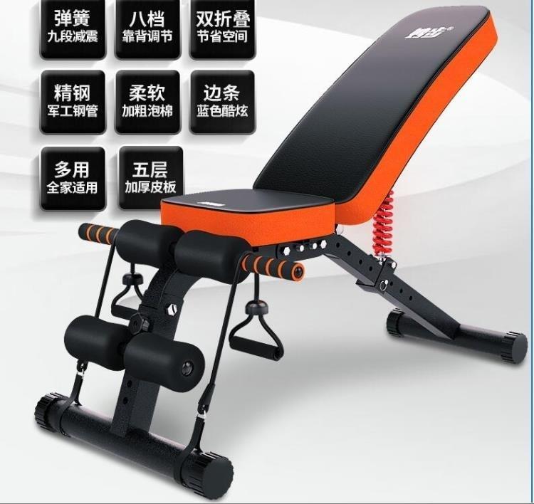 仰臥起坐板多功能健身器材家用啞鈴凳折疊收腹器Lpm1945【每日三C】