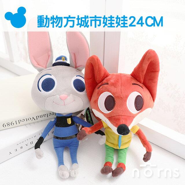 NORNS 【動物方城市娃娃24CM】迪士尼正版 兔子哈茱蒂 狐狸胡尼克 玩偶 絨毛玩具公仔 ZOOTOPIA