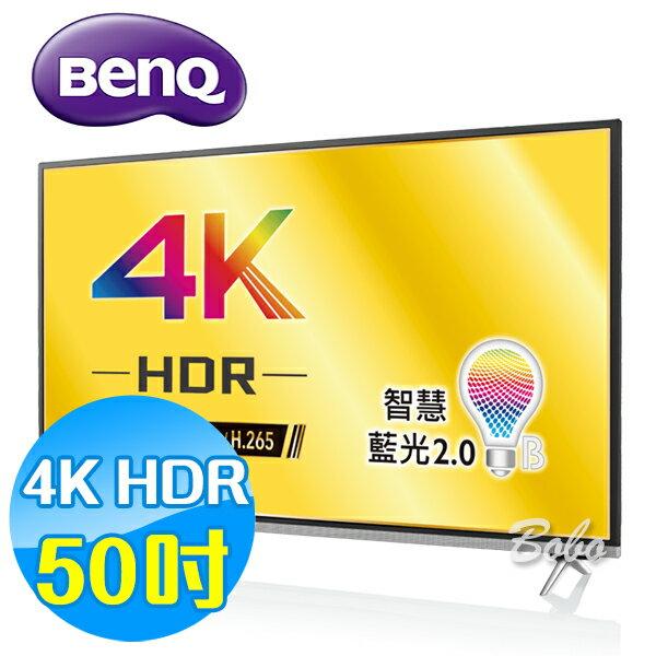 BenQ明基 50吋 50JM700 4K HDR 護眼 LED液晶顯示器 液晶電視(含視訊盒)