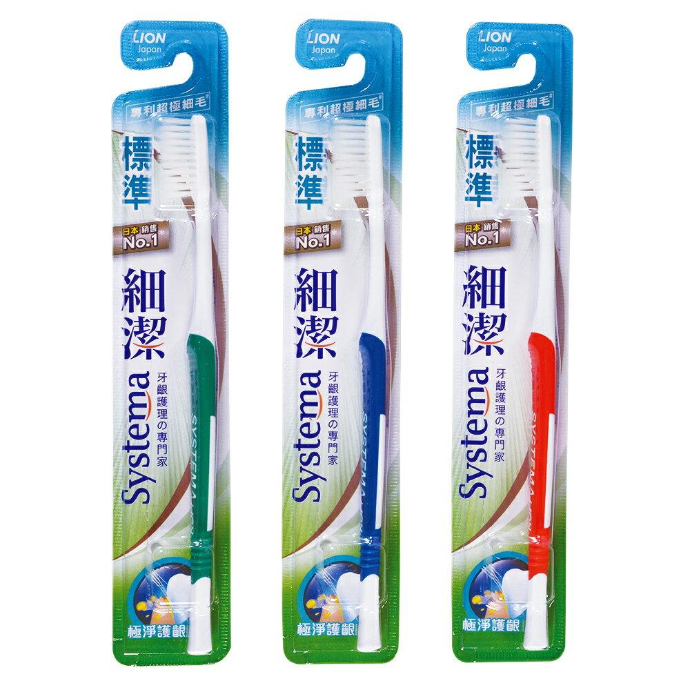 【獅王】細潔標準牙刷 0