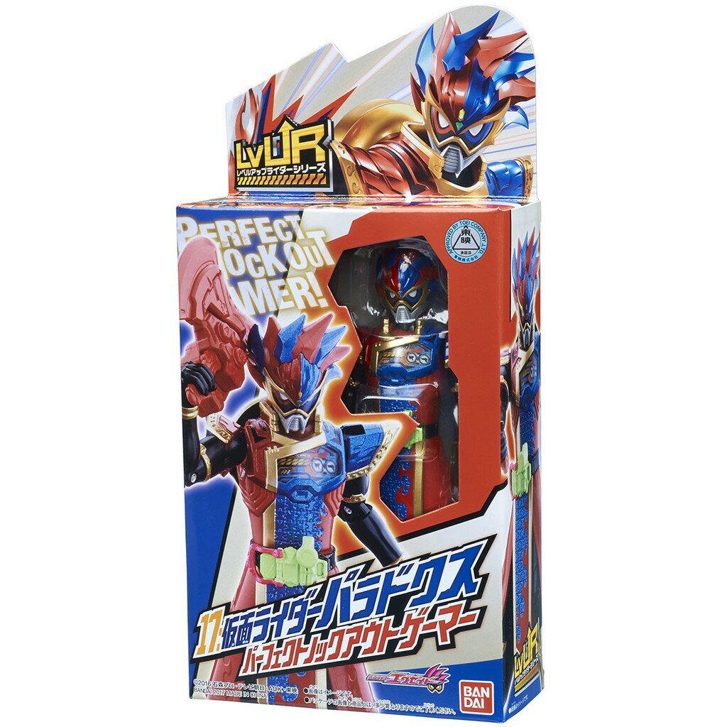 【預購】日本進口特価!假面騎士EX-AID LVUR17 Para-DX 完美擊倒玩家 Level 99【星野日本玩具】 1