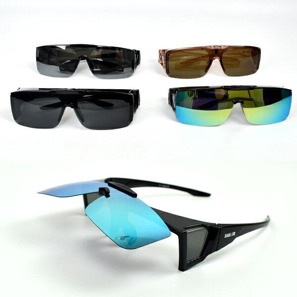 偏光太陽眼鏡 MIT可掀反光鏡片墨鏡【NYG16】