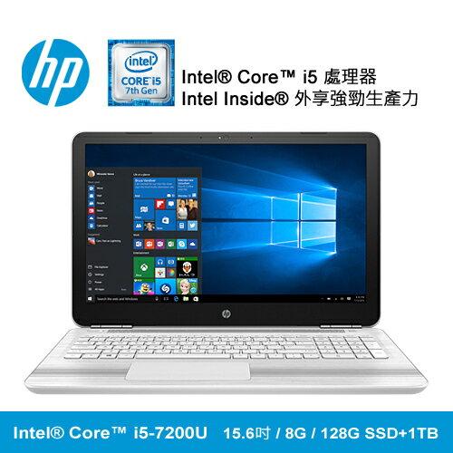 HP Pavilion IntelR Core i5 15.6吋七代筆電 冰雪白~加贈TP