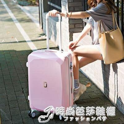 皮箱拉桿箱化妝子母箱萬向輪行李箱男旅行箱密碼箱女20寸24寸26寸 芭蕾朵朵