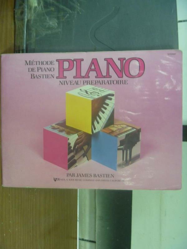 【書寶二手書T1/音樂_PNS】Methode de piano-Piano