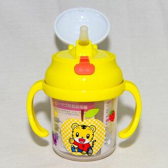 巧虎巧连智 隐藏吸管 幼儿学习水杯 230ml 8个月以上 日本限定正版品