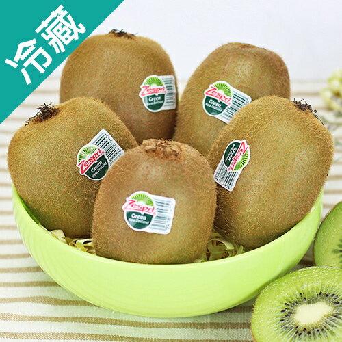 【紐西蘭】Zespri鮮綠奇異果25/ 1盒(4粒/盒)      【愛買冷藏】