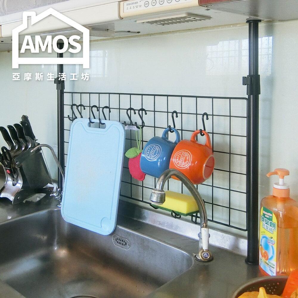 置物架 流理台架 廚房架【TAW015】75*35頂天立地網片置物架 Amos
