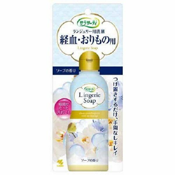 【江戶物語】日本製 小林 Sarasaty 女性專用衣物清潔劑 皂香 120ml KOBAYASHI 生理期專用洗劑