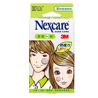 【3M】官方現貨 Nexcare  荳痘隱形貼 新抗痘速成包 (31 入)