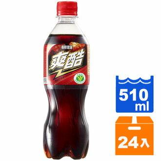 每朝健康 爽酷飲料 510ml (24入)/箱【效期2018.8月】