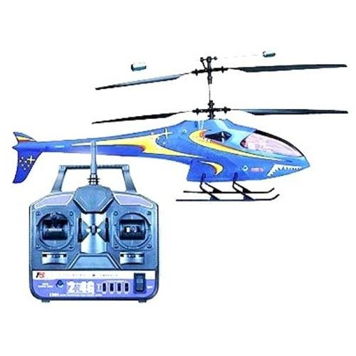 Microgear Remote Control RC Co-Axial 4 Channels LAMA V6 Silver Helicopter RTF - Silver 1