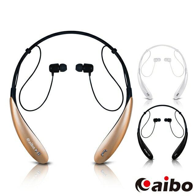 aibo BT800 型頸掛式藍牙耳機麥克風 免持聽筒 語音報號 可聽音樂 可同時配對兩支