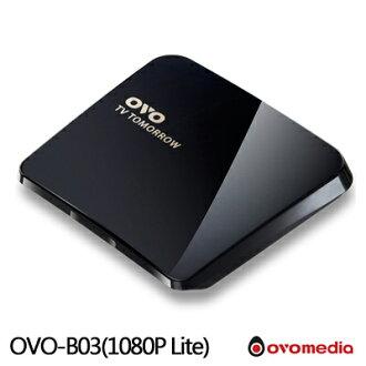 【3/27前全店滿萬現領 $1000‧滿$5000領$400】OVO-B03 Ovomedia TV TOMORROW 1080P 電視盒(TV015)
