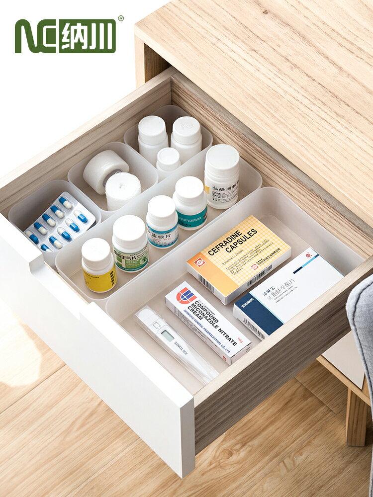 廚房抽屜收納盒餐具內分隔儲物整理盒子自由組合家用桌面櫥柜分格