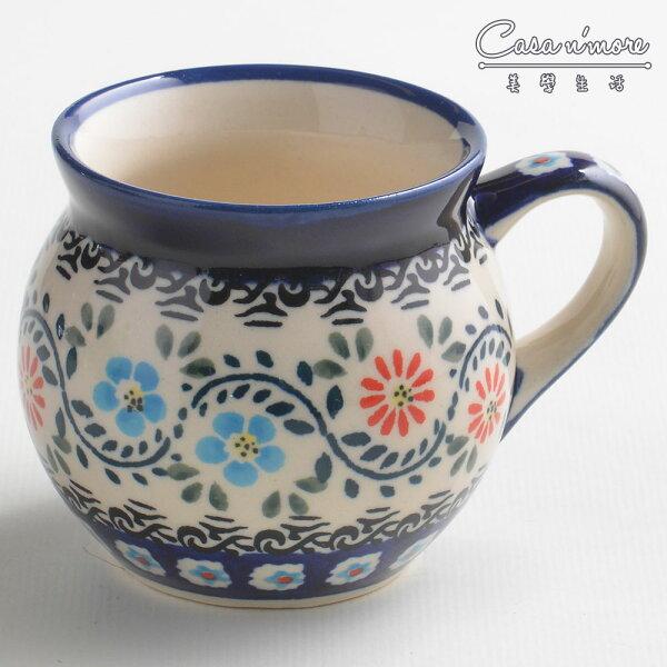 波蘭陶典雅花團系列胖胖杯馬克杯咖啡杯水杯220ml波蘭手工製