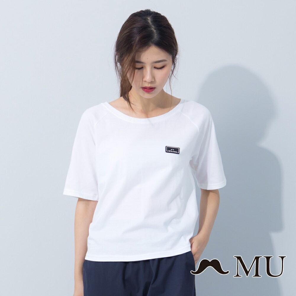 【現貨】Outlet出清下殺|【MU】百搭素色簡約上衣(白色)