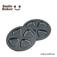 recolte 日本麗克特 Smile Baker 專用三角烤盤 0