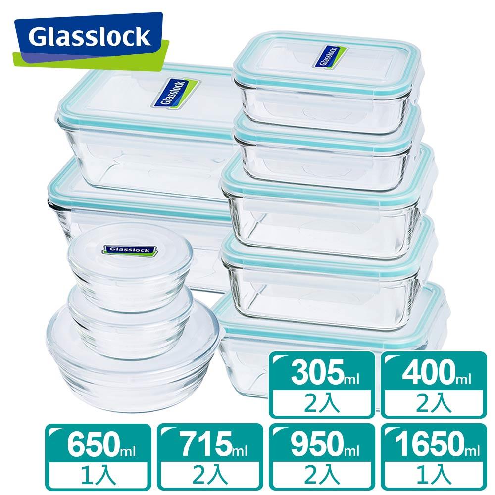 Glasslock 強化玻璃保鮮盒 - 美味生活10件組/韓國製造/可微波/耐瞬間溫差120度/減塑餐盒/上班族學生帶飯 0