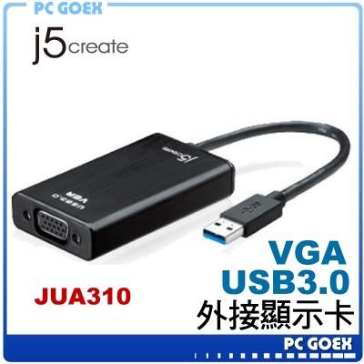 j5 create JUA310 JUA~310 USB3.0 VGA 外接顯示卡~軒揚P