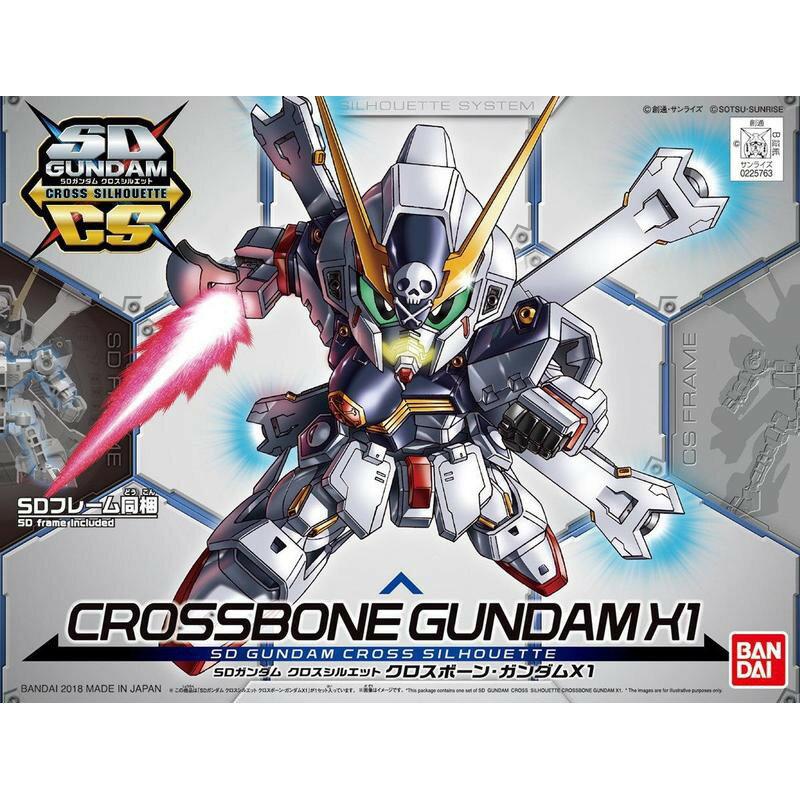 【鋼普拉】現貨 BANDAI SD鋼彈 BB戰士 SDCS #02 CROSSBONE GUNDAM X1 骷髏鋼彈X1