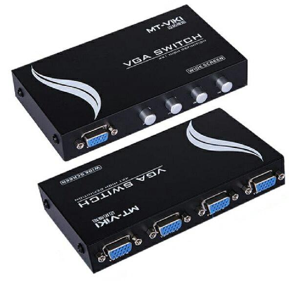 手動 VGA Switch 螢幕切換器 1進4出 VGA切換器 1對4切換 螢幕分配器 分屏器 可反向連接 1