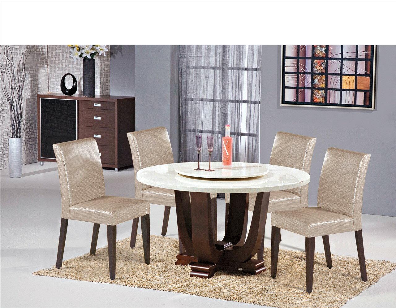 【石川家居】CE-443-01 艾特4.2尺石面圓桌餐桌 (不含椅跟其他商品) 需搭配車趟