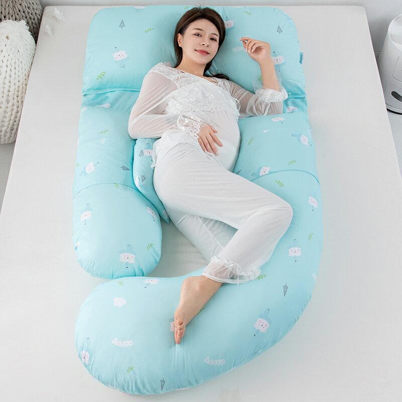 枕頭護腰側睡枕側臥多功能枕u型抱枕睡覺神器