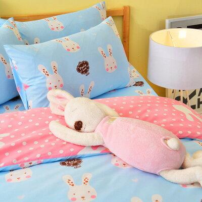 Pure One:3M吸濕排汗-PureOne迷戀兔-藍-單人三件式床包被套組