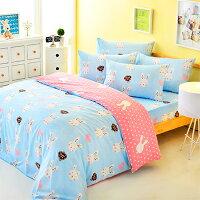 凱蒂貓週邊商品推薦到3M吸濕排汗 - Pure One 迷戀兔-藍-雙人四件式床包被套組