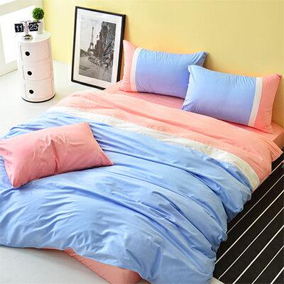 3M吸濕排汗 - Pure One 地中海-藍-雙人三件式床包組