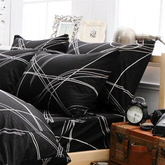 Pure One 黑研情迷-雙人精梳棉三件式床包組