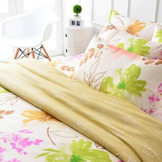 Pure One 靜妍水漾-米-雙人精梳棉四件式床包被套組
